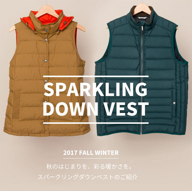 PARKLING DOWNVEST