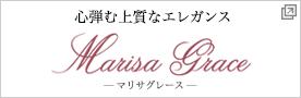 Marisa Grace