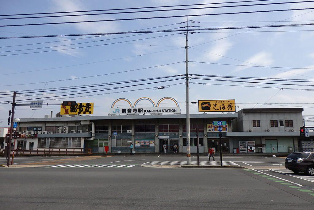 観音寺駅(香川県観音寺市)