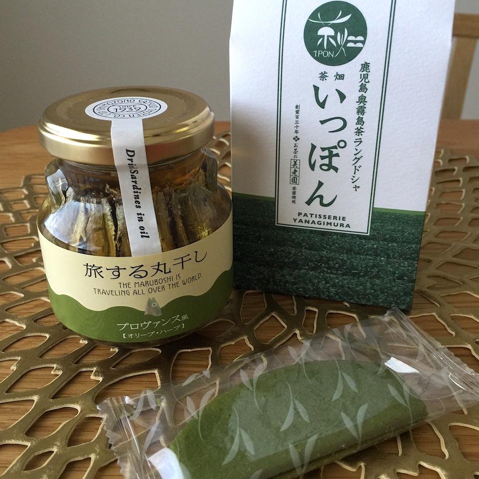 鹿児島みやげの茶畑いっぽん