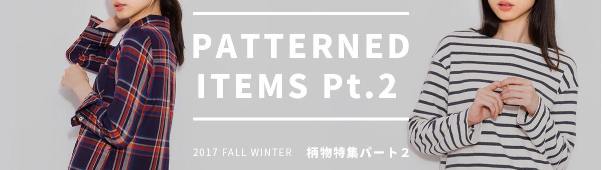 【ゴールデンベアの秋冬】柄物特集第二弾