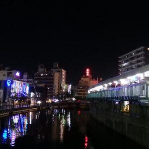 都橋商店街 01