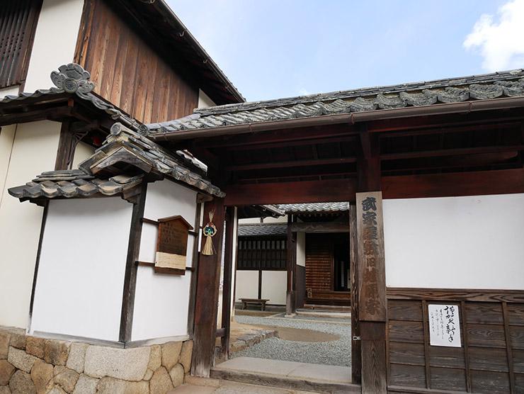 武家屋敷・旧埴原(はいばら)家