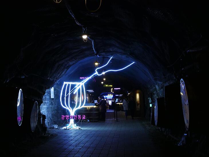 ワイン洞窟