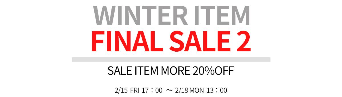 【セール】WINTER ITEM FINAL SALE 2