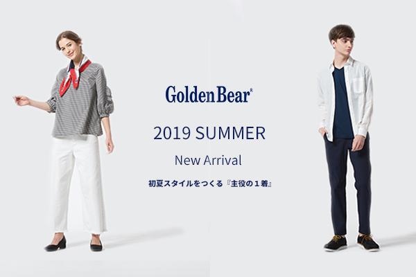 【2019年】White特集 初夏スタイルをつくる『主役の1着』