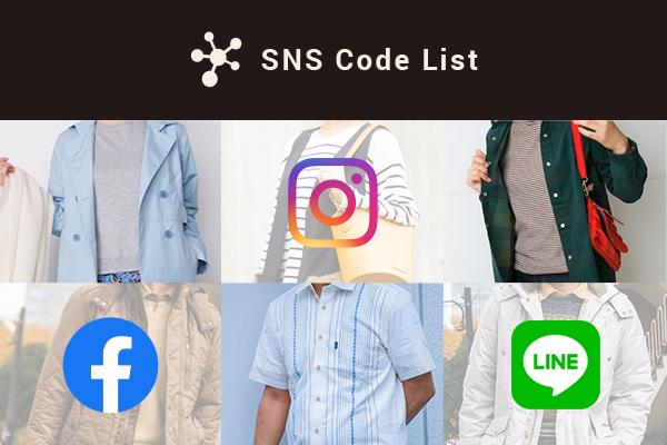 SNS Code List
