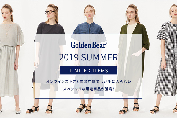 2019 GoldenBear 2019 SUMMER LIMITED ITEMS