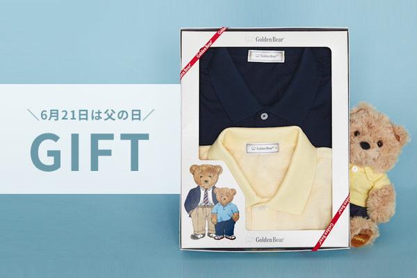shirt_mens