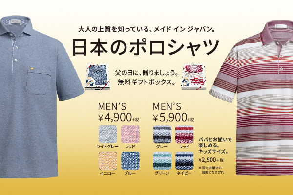 polo shirt_mens